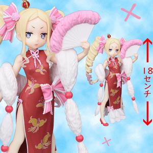 "Re:ゼロから始める異世界生活PMフィギュア""ベアトリス""Dragon-Dress Ver."