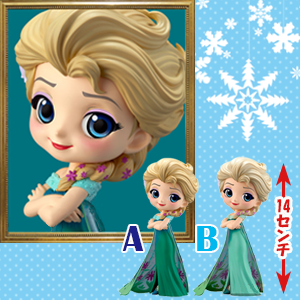Q posket Disney Character -Anna Frozen Fever Design- ノーマル