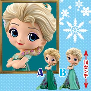 Q posket Disney Character -Anna Frozen Fever Design- レア