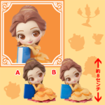 #Sweetiny Disney Character -Belle-(Bカラー)