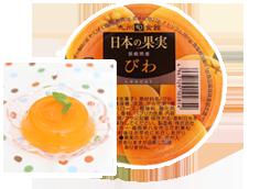 biwa_jelly