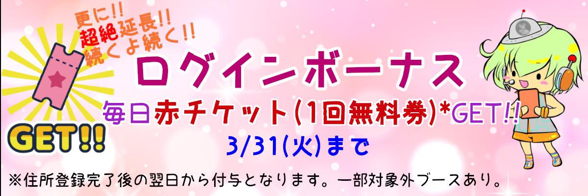 new_registration_campaign