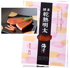kanjiku_mentaiko