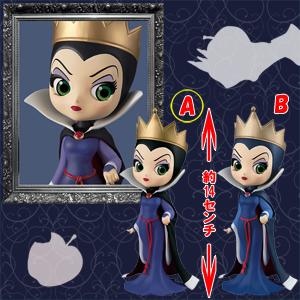 Q posket Disney Character-Queen-A