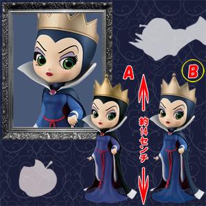 Q posket Disney Character-Queen-B