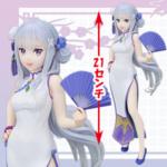 "Re:ゼロから始める異世界生活PMフィギュア""エミリア""Dragon-Dress Ver."