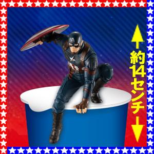 『アベンジャーズ/エンドゲーム』 ぬーどるストッパーフィギュア-キャプテン・アメリカ-