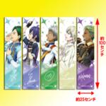 """KING OF PRISM-Shiny Seven Stars-マフラータオル""""ミナト&ユウ&カヅキ&ルヰ&アレクサンダー"""""""