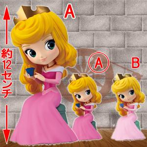 Q posket perfumagic Disney Character -Princess Aurora- -A