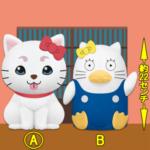 銀魂×サンリオキャラクターズ でっかいぬいぐるみ~定春&エリザベス~ -A