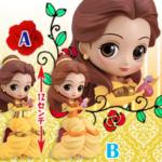 【甘設定】Q posket perfumagic Disney Character -Belle- A