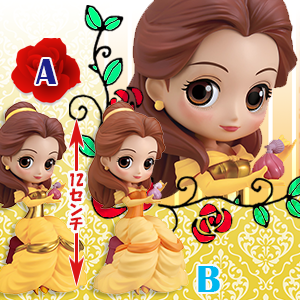 #Sweetiny Disney Character -Belle- (Aカラー)
