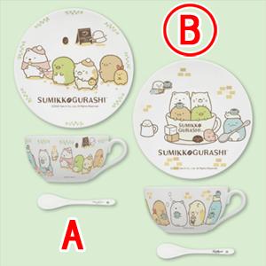 すみっコぐらし 喫茶すみっコ 陶器3点セット -B