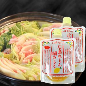 よしの味噌 広島れもん鍋のもと 180gx2個-300300