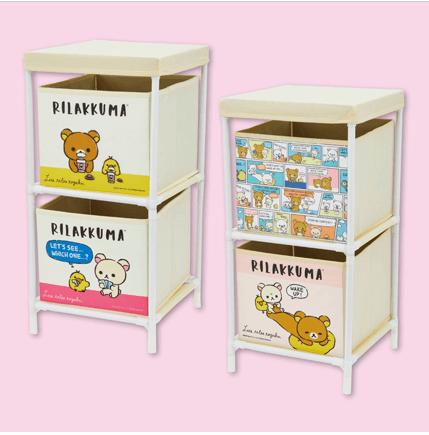 リラックマ Rilakkuma Style 2段収納ボックス