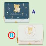 リラックマ Rilakkuma Style 3つ折りウォレット Part2 ピンク
