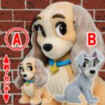 ディズニーキャラクター Fluffy Puffy~レディ&トランプ~ -A