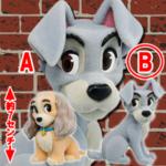 ディズニーキャラクター Fluffy Puffy~レディ&トランプ~ -B