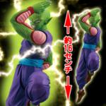 ドラゴンボール超 超戦士列伝~第七章 孤高の戦士~ ピッコロ