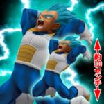 ドラゴンボール超 超戦士列伝~第七章 孤高の戦士~ 超サイヤ人ゴッド超サイヤ人ベジータ