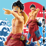 ワンピース BANPRESTO WORLD FIGURE COLOSSEUM 造形王頂上決戦2-SPECIAL-