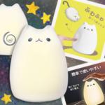 【ねこの日】萌えニャンコ呼吸ランプ(直送品)