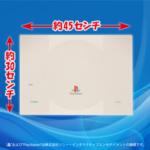 "PlayStation™ ""PlayStation""珪藻土バスマット"