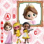 Disney Character Q posket petit -Rapunzel・Honey Lemon・Tiana- A