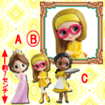 Disney Character Q posket petit -Rapunzel・Honey Lemon・Tiana- B