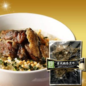 巣鴨のお茶屋さん山年園(やまねえん)高級ギフト炭火鶏茶漬け