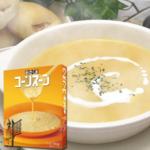 【厳選フェア】あさくまコーンスープ 3個セット