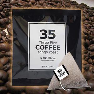 35COFFEE J.F.K BLENDテトラバッグコーヒー