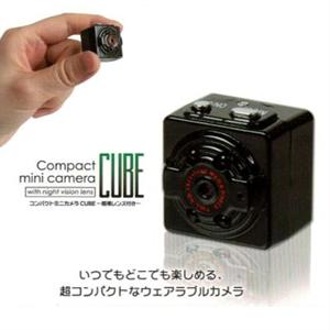 コンパクトミニカメラCUBE暗視レンズ付き