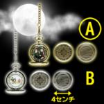鬼滅の刃 懐中時計 -A