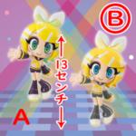 初音ミク TOONIZE-鏡音リン- B