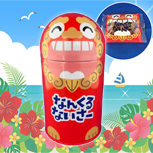 うちなーシーサー缶