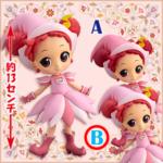 【甘設定】おジャ魔女どれみQposket-春風どれみ(レア)