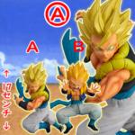 ドラゴンボール超 超戦士列伝~第八章 天下無敵のフュージョンパワー~ A