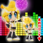 初音ミク TOONIZE-鏡音レン- 【通常カラー】