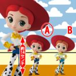 Q posket TOY STORY -Jessie-A【通常カラー】
