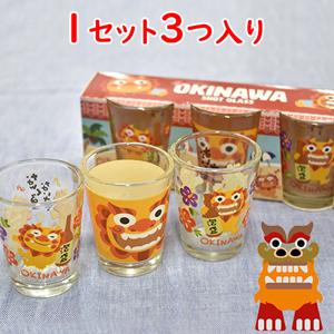 ショットグラス-沖縄グッズ-ほろ酔いシーサー