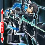 ソードアート・オンライン インテグラル・ファクター ESPRESTO est-EXTRA MOTIONS-キリト 黒の剣士ver.