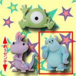 ピクサーキャラクター Cutte! Fluffy Puffy~モンスターズ・インク~ B