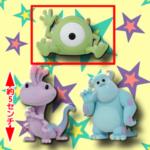 ピクサーキャラクター Cutte! Fluffy Puffy~モンスターズ・インク~ A