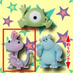 ピクサーキャラクター Cutte! Fluffy Puffy~モンスターズ・インク~ C