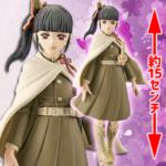 鬼滅の刃 フィギュア-絆ノ装-捌ノ型 カナヲ Bブース