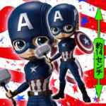 Q posket MARVEL -CAPTAIN AMERICA-【ノーマル】