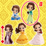 Disney Characters Q posket petit Story of Belle B