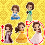 Disney Characters Q posket petit Story of Belle E