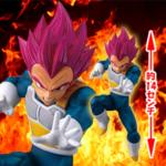 ドラゴンボール超 超戦士列伝Ⅱ~第三章 進化する因縁の二人~超サイヤ人ゴッド ベジータ